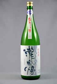 純米 にごり生酒