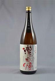 純米吟醸 八反錦50