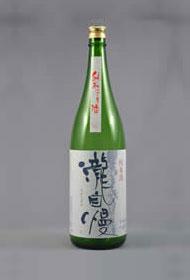 純米 にごり酒(火入れ)